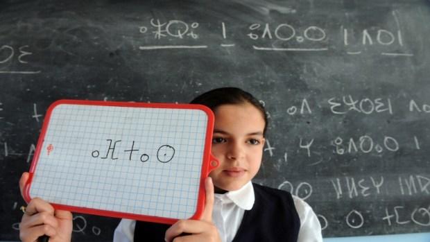 جهة الدار البيضاء سطات.. أزيد من 62 ألف تلميذ يدرسون الأمازيغية