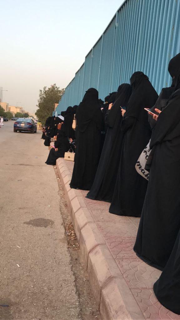 السعودية.. ربات البيوت يطالبن برواتب شهرية
