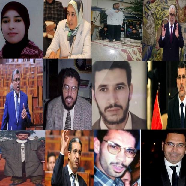 بالصور.. شخصيات من البيجيدي تشارك في تحدي العشر سنوات!!