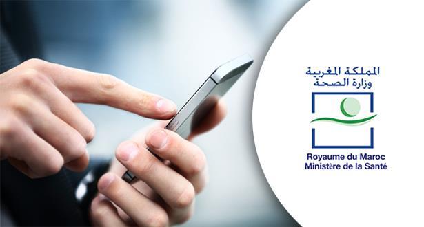عبر الهواتف المحمولة.. وزارة الصحة تضع خطة للوقاية من الأمراض غير المعدية