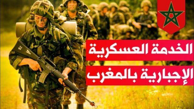 تعليمات صارمة/ مراكز تدريب للمجندات/ تدريب عسكري ورياضي.. الجيش يستعد لاستقبال أول فوج للمجندين