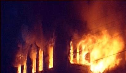 باريس.. ترحيل جثمان الشابة المغربية ضحية حريق مبنى سكني