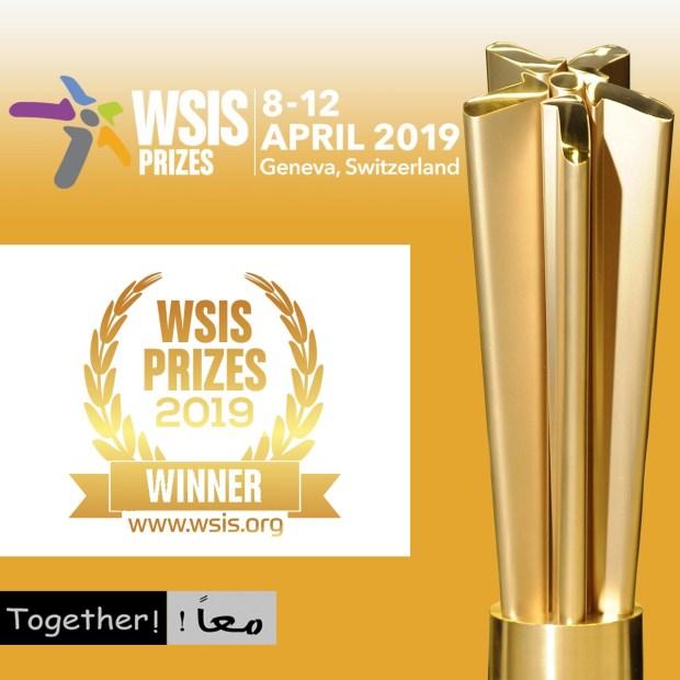 لسنة 2019.. مشروع مغربي يفوز بجائزة القمة العالمية لمجتمع المعلومات