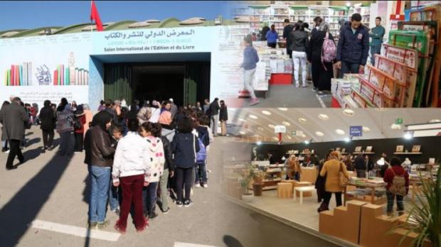 أكبر عدد منذ انطلاقه.. أكثر من نصف مليون مغربي في معرض الكتاب