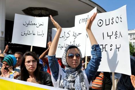 أصحاب الدبلومات شادين الصف.. 23 في المائة من حاملي الشهادات في المغرب عاطلون عن العمل