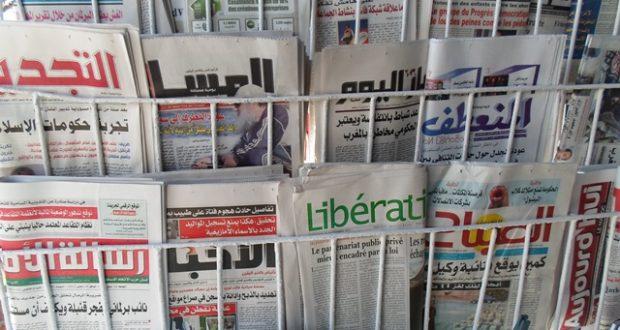دعم الصحافة والنشر.. الحكومة تصادق على مرسوم جديد