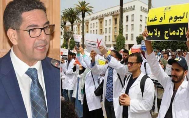 """وزارة التربية الوطنية تحذر الأساتذة """"المتعاقدين"""": عودوا إلى الأقسام وإلا…!"""