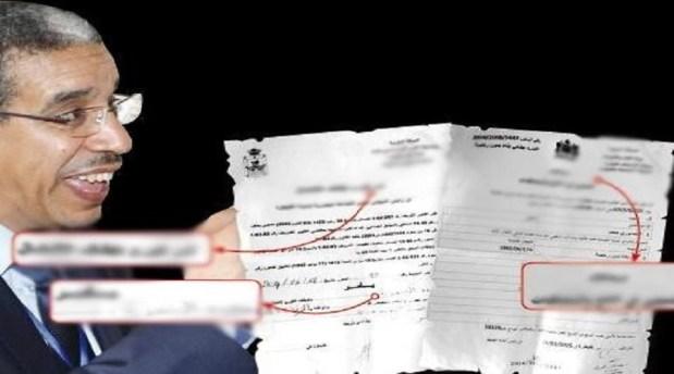 """لقاوها عند """"مول الزريعة"""".. وزارة الطاقة والمعادن تفتح تحقيقا في تسريب وثائق إدارية حساسة"""