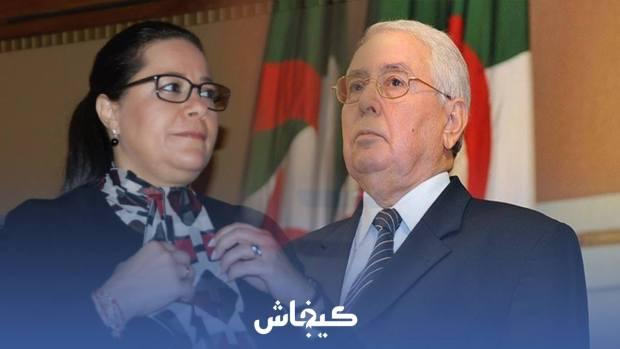 مريم بنصالح ردوها بنت الرئيس.. الأشقاء فالجزائر خلطو شعبان مع رمضان