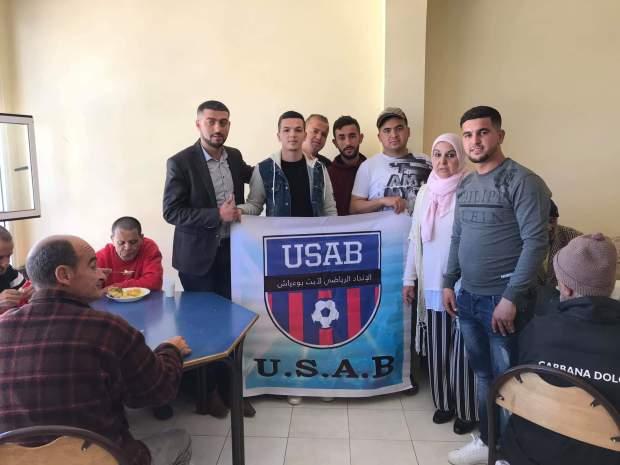احتفالا بصعوده.. نادي بني بوعياش ينظم حفل غذاء في دار العجزة (صور)