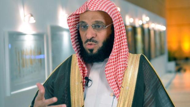الداعية السعودي عائض القرني: أعتذر للمجتمع عن الأخطاء التي خالفت الكتاب والسنة وسماحة الإسلام