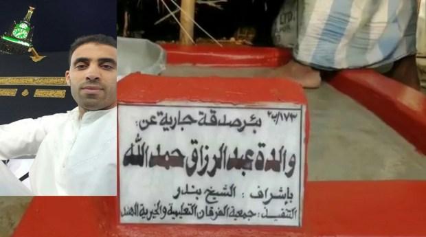 عطاوه بئر وغادي يزيدوا ليه فصالير.. حمد الله مبرع فالسعودية (صور وفيديو)