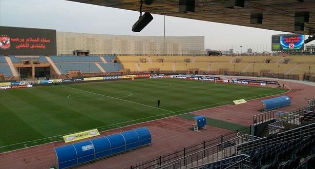 كأس أمم إفريقيا.. معلومات بخصوص الملعب الذي سيستضيف مبارايات المنتخب الوطني