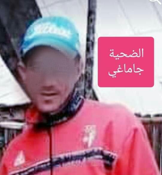 قطعو ليه راسو ويديه ولاحوه فالزبل.. بشاعة في سيدي يحيى الغرب