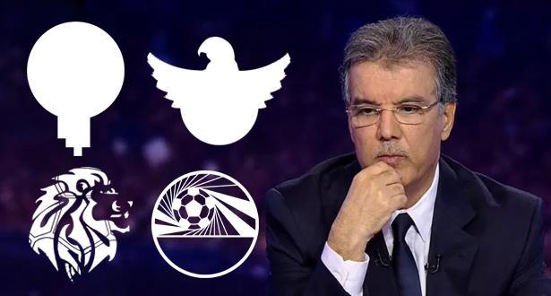 بينهم المنتخب المغربي.. نجم تونسي سابق يرشح 4 منتخبات للظفر بكأس إفريقيا