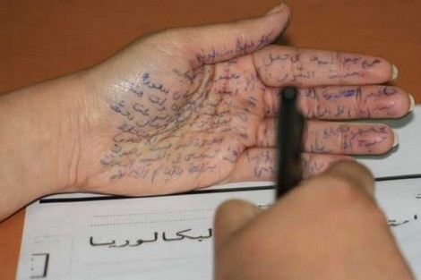 """أمزازي: تسجيل انخفاض """"جد هام"""" في عدد حالات الغش على الصعيد الوطني من سنة 2016 إلى الآن في امتحانات الباك"""
