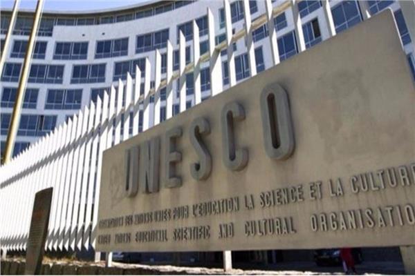 بالإجماع.. انتخاب المغرب نائبا لرئيس اللجنة الحكومية لعلم المحيطات لليونسكو