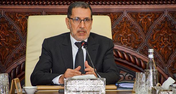 العثماني: المغرب من الدول القليلة التي تملك قانونا خاصا بالحق في الحصول على المعلومات