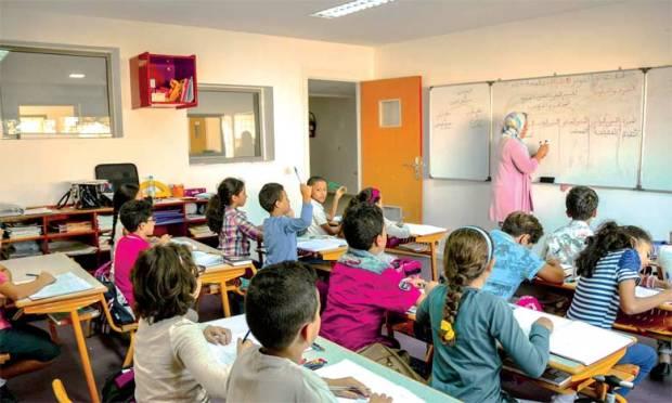 لتمويل دعم قطاع التربية.. قرض من البنك الدولي للمغرب بقيمة 500 مليون دولار