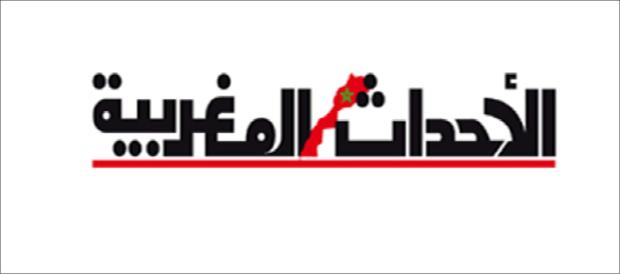 بعد الحملة الرخيصة.. الأحداث المغربية تقرر اللجوء إلى القضاء
