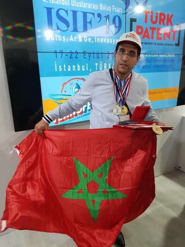 معرض اسطنبول الدولي للابتكار.. المغرب يفوزبميداليتين ذهبيتين و7جوائز