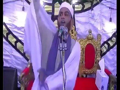 واعظ مصري يثير السخرية: أمريكا وإفريقيا تحرسهما الملائكة ومصر يحرسها الله (فيديو)
