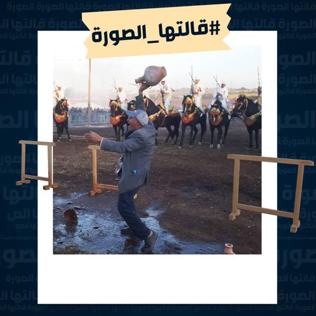 الحال ما يشاور .. عطيونا التعليق المناسب للصورة ؟