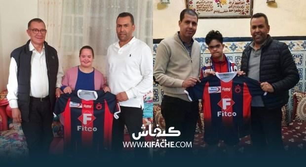 داروها زوينة.. أولمبيك آسفي يوجه الدعوة إلى طفلين لمرافقة النادي إلى تونس