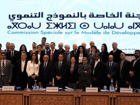 جلسات الاستماع.. اللجنة الخاصة بالنموذج التنموي تلتقي ممثلي المجلس الوطني لحقوق الإنسان