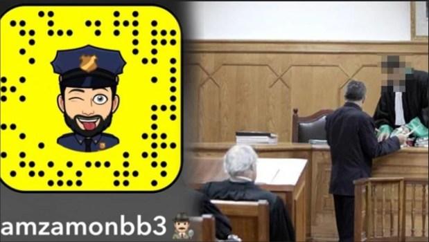 مثول المشتبه فيه رقم 9 أمام القاضي وتحديد موعد جلسة باطمة.. تطورات في ملف حمزة مون بيبي