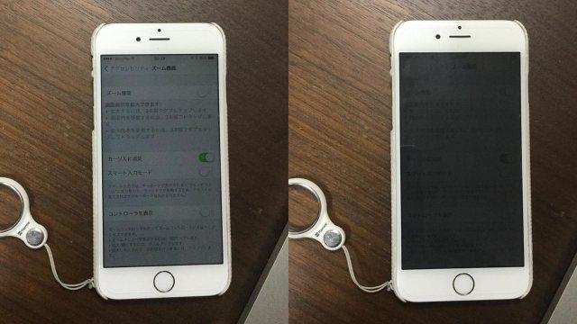 iPhoneの低照度モードをさらに暗く