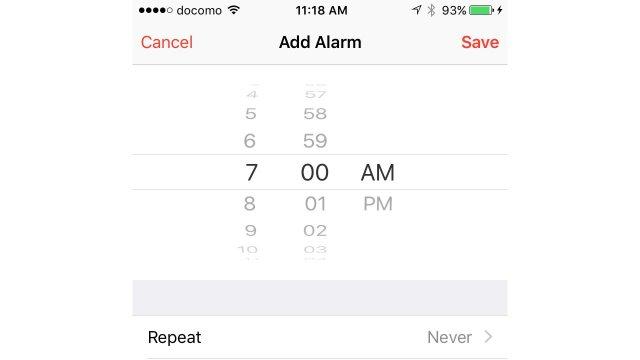 iPhoneアラームの設定方法