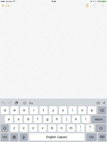 iPad(mini)の分割キーボードを最下部にする方法