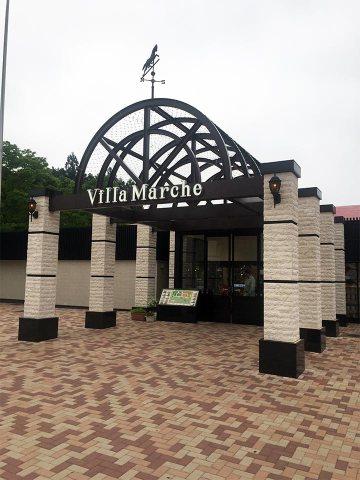 那須高原SA(上り線)Villa Marche