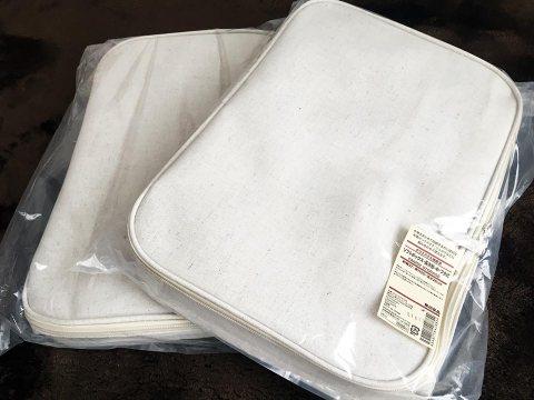 無印良品ソフトボックス長方形中フタ式(fabric storage)