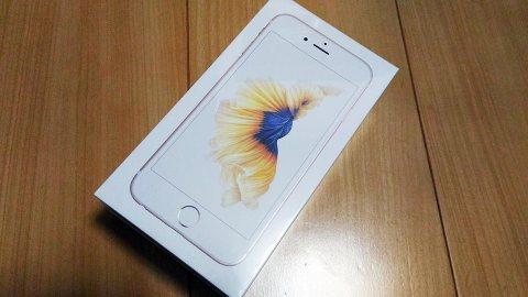 iPhone 6S ケース箱