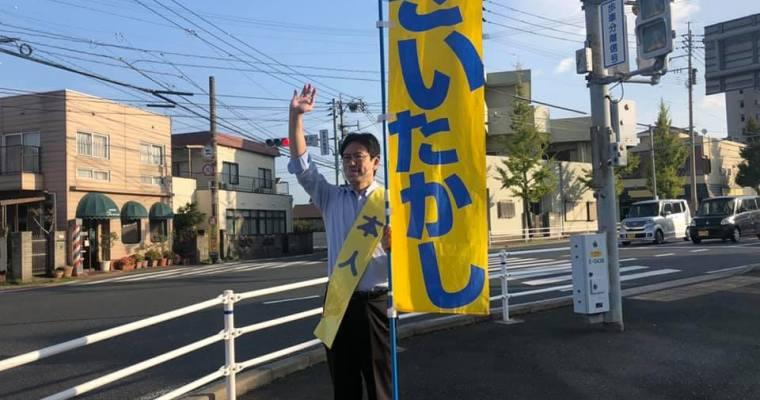 小倉北区・神幸町交差点