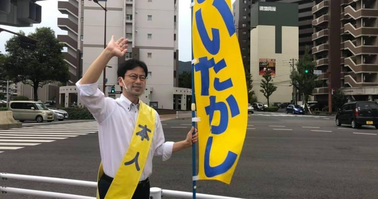 小倉北区・モノレール片野駅近くの交差点