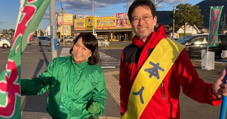 小倉南区・津田西交差点、小倉南区から立憲民主党公認で市政に挑戦する「森ゆみ子」さんとともに