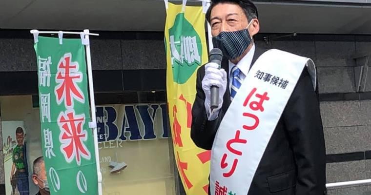 福岡県知事選挙が告示、服部誠太郎候補を応援します 衆議院議員 きいたかし 福岡10区(北九州市門司区・小倉北区・小倉南区)
