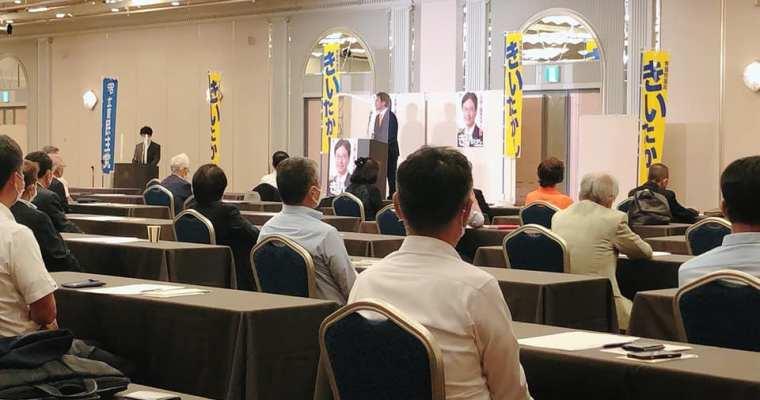 拡大後援会・世話人会議を開いていただきました 衆議院議員 きいたかし 福岡10区(北九州市門司区・小倉北区・小倉南区)