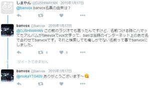 banvox-name-twitter