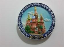 Ímã de Moscou, Rússia. Presente da Mari! Foto: CMC, 15.6.2016