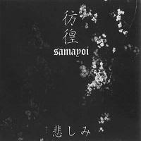 samayoi_demo