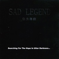 sadlegend_ep