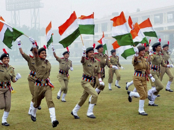 Indian Army Bharti 2021 | 50th NCC Special Entry | WeJobStation