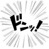 「平成」が終わり「令和」になっても「期間工の時代」は終わらない!!