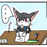 【期間工4コマ漫画】期間工の初日の仕事