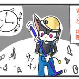 【期間工4コマ漫画】期間工で1番きつい仕事