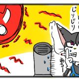 【期間工4コマ漫画】期間工のタバコ事情